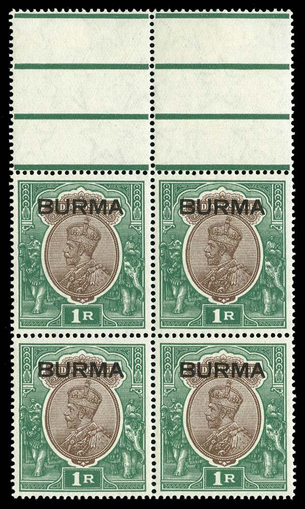 BURMA 1937  SG13 Mint