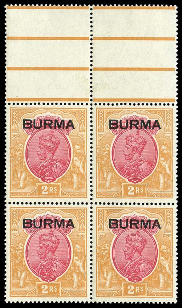 BURMA 1937  SG14 Mint