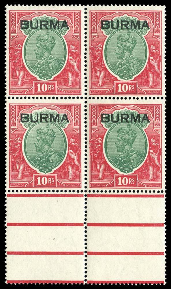 BURMA 1937  SG16 Mint