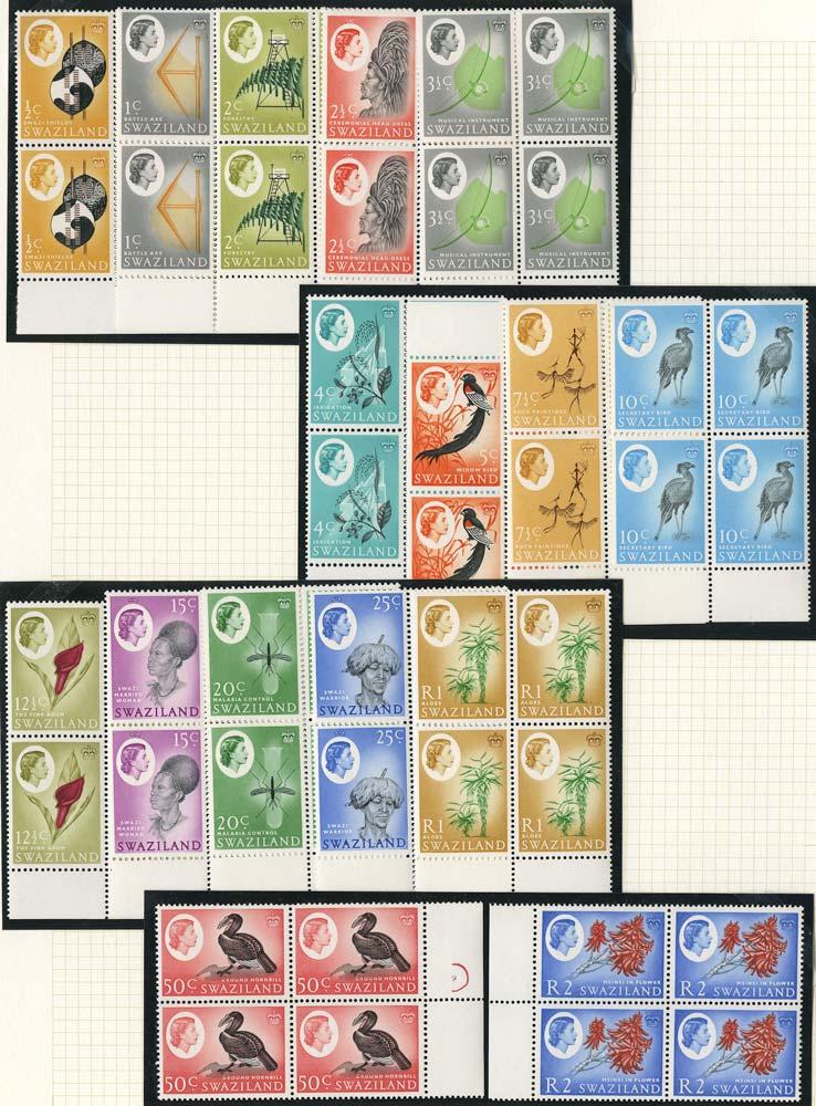 SWAZILAND 1962  SG90/105 Mint