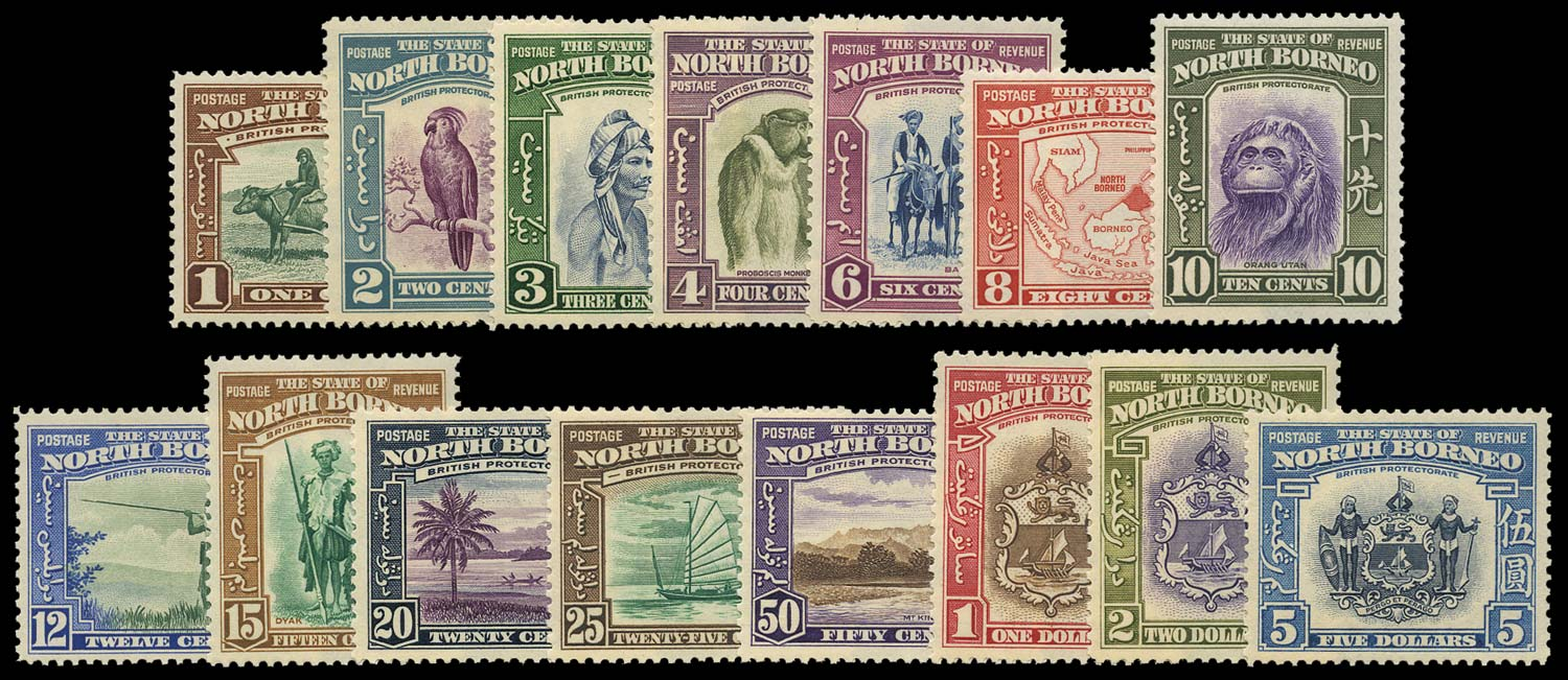 NORTH BORNEO 1939  SG303/17 Mint unmounted set of 15