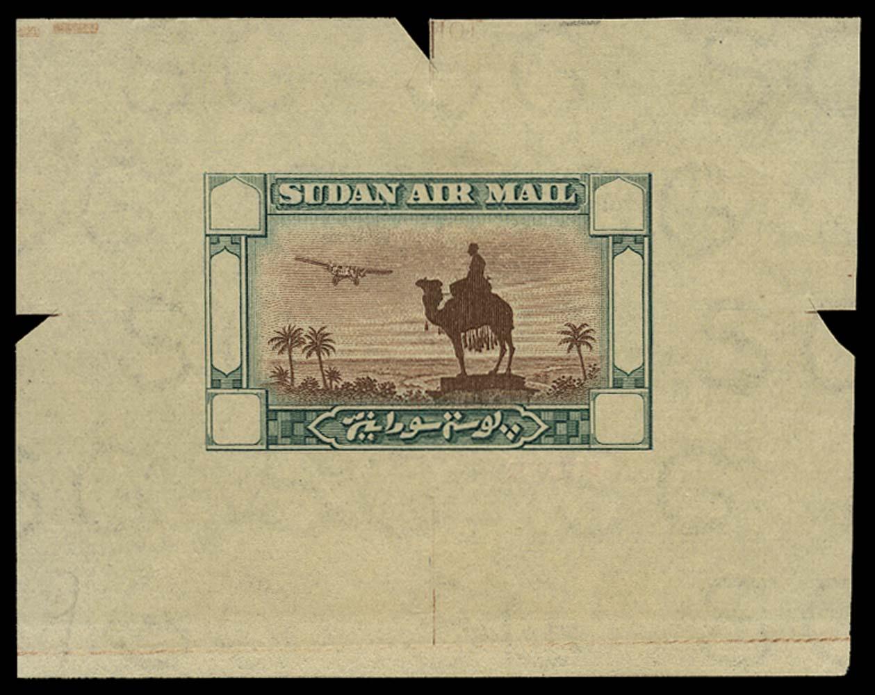 SUDAN 1931  SG49b/57d Proof