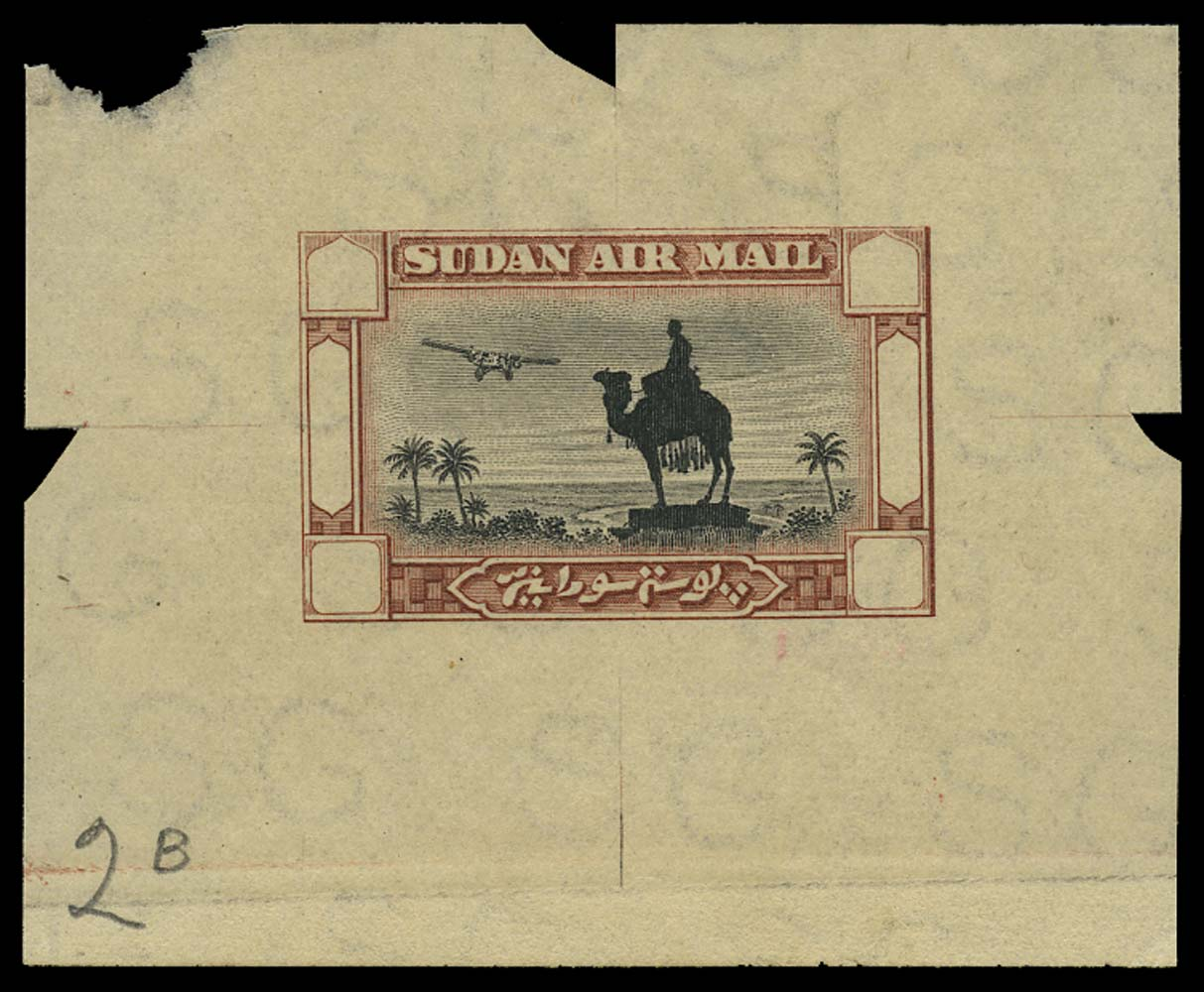 SUDAN 1931  SG49b/57d Proof