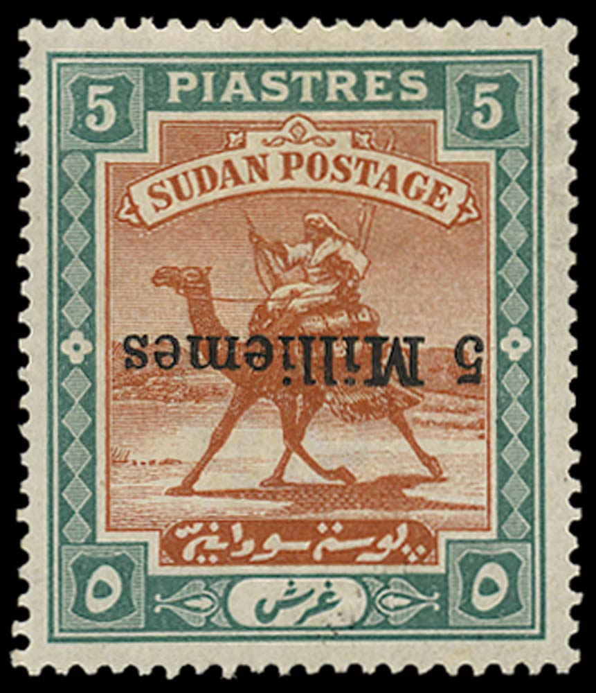 SUDAN 1903  SG29a Mint