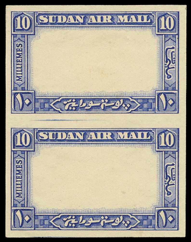 SUDAN 1931  SG51 Proof