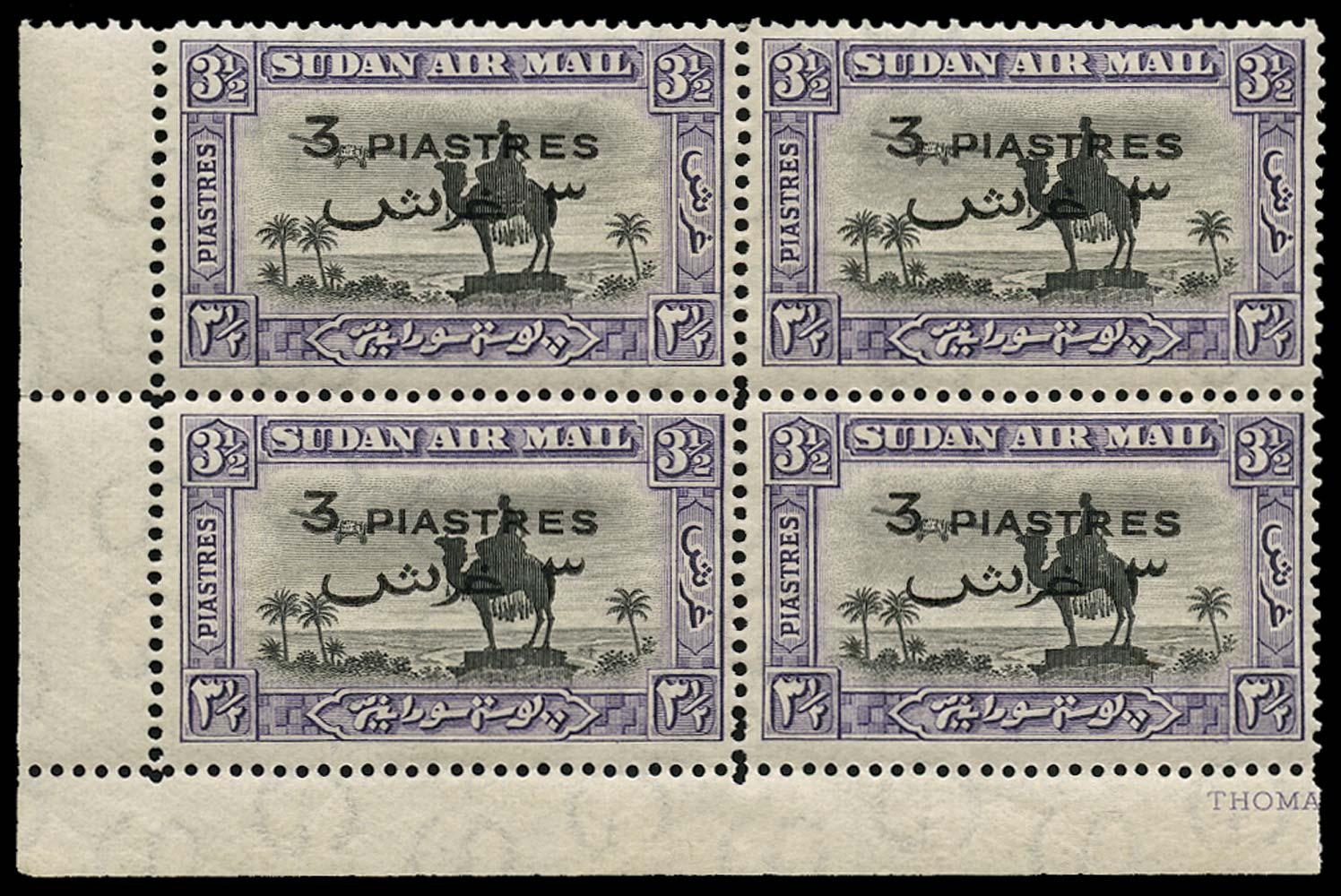 SUDAN 1935  SG75/var Mint