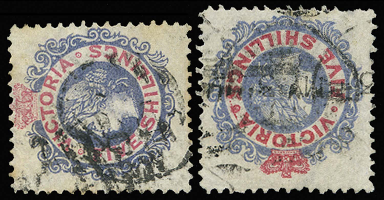 VICTORIA (AUS) 1867  SG140c var, 140d Used