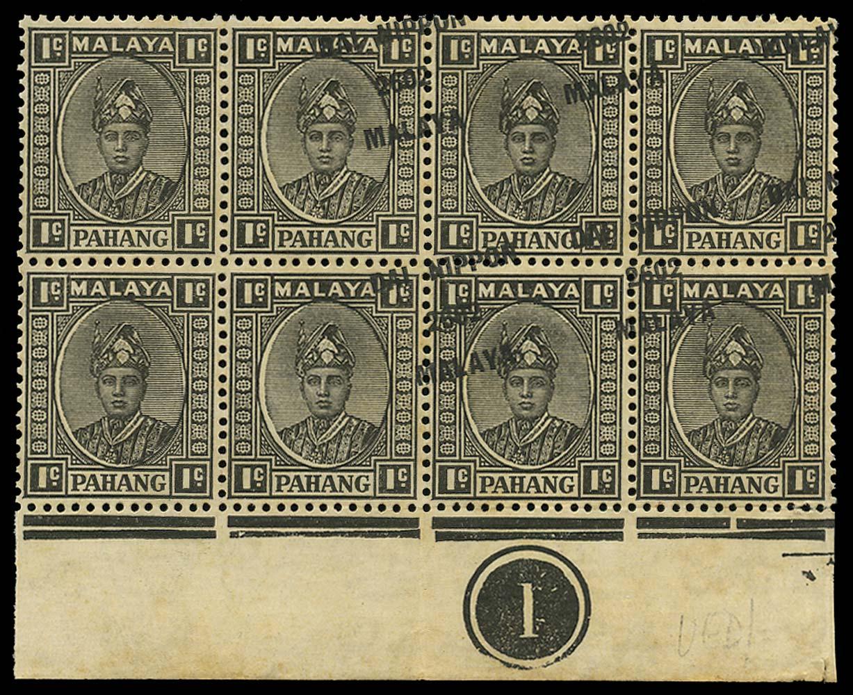 MALAYA JAP OCC 1942  SGJ239a Mint