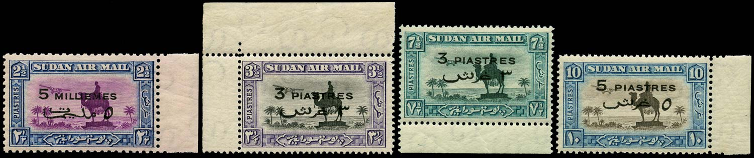 SUDAN 1938  SG74/7 Mint surcharge set of 4 unmounted