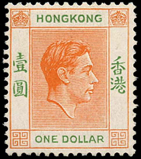 HONG KONG 1948  SG156ba Mint