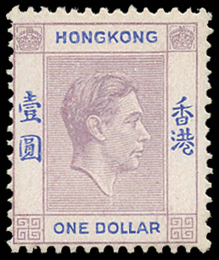 HONG KONG 1945  SG155ba Mint