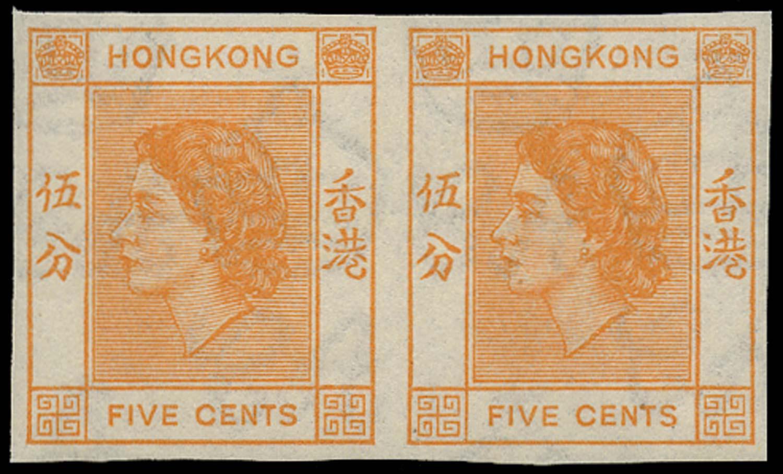 HONG KONG 1954  SG178a Mint