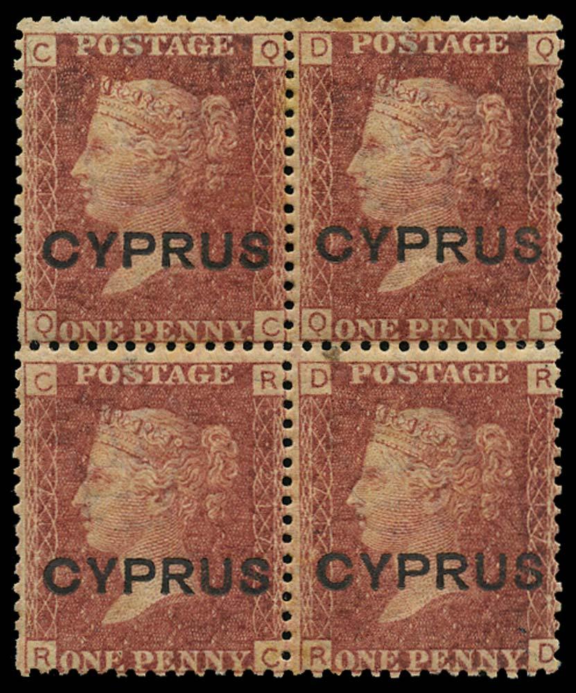 CYPRUS 1880  SG2 pl.217 Mint
