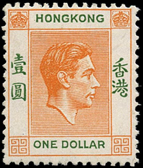 HONG KONG 1938  SG156ca Mint $1 yellow-orange & green Short Leg to R unmounted