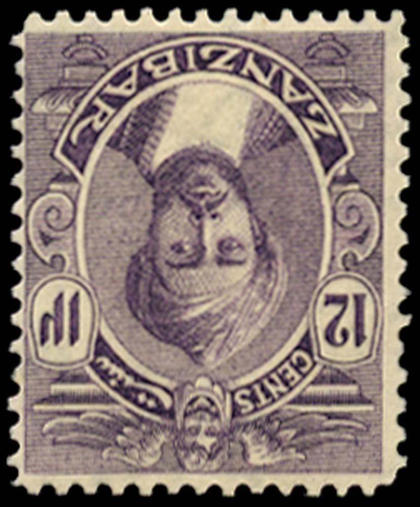 ZANZIBAR 1921  SG283w Mint