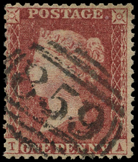 GB 1857  SG40 Pl.43 Used TA