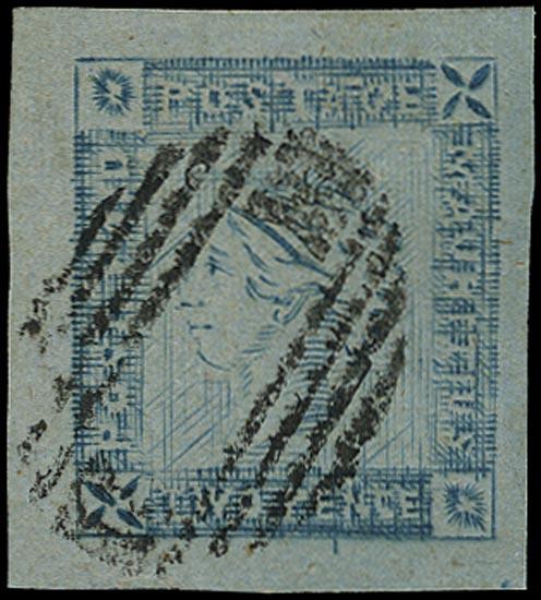 MAURITIUS 1859  SG39 Used