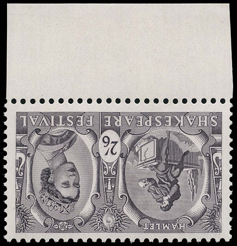 GB 1964  SG650wi Mint (Wmk. Inverted) Unmounted o.g.