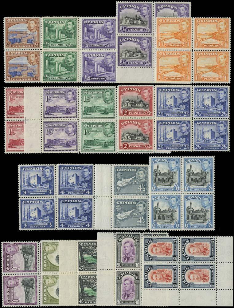 CYPRUS 1938  SG151/63 Mint