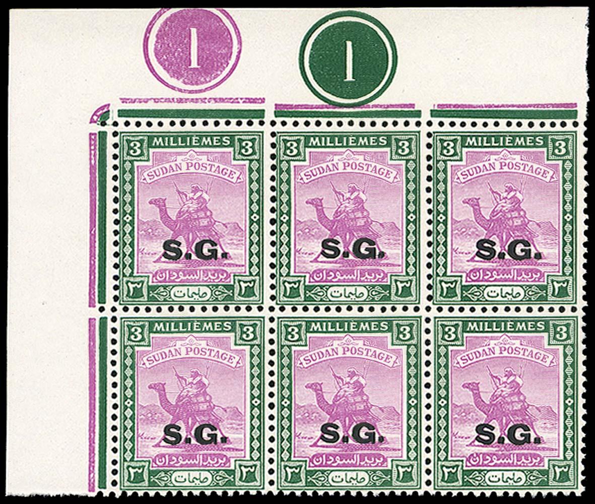 SUDAN 1948  SGO45/a Official