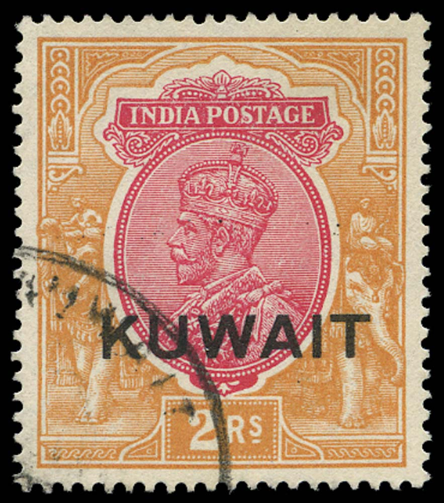 KUWAIT 1929  SG26w Used