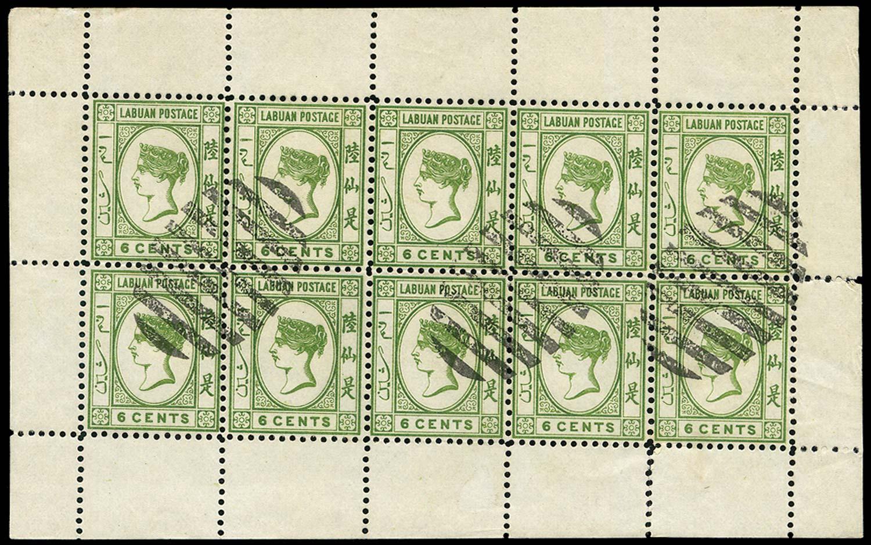 LABUAN 1892  SG40/a Used