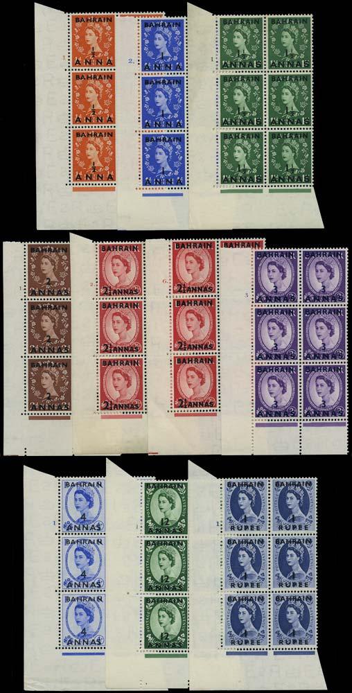 BAHRAIN 1952  SG80/9 Mint