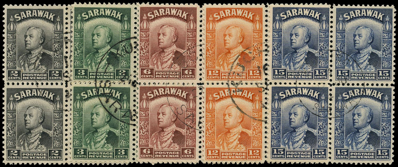 SARAWAK 1934  SG107a/15a Used