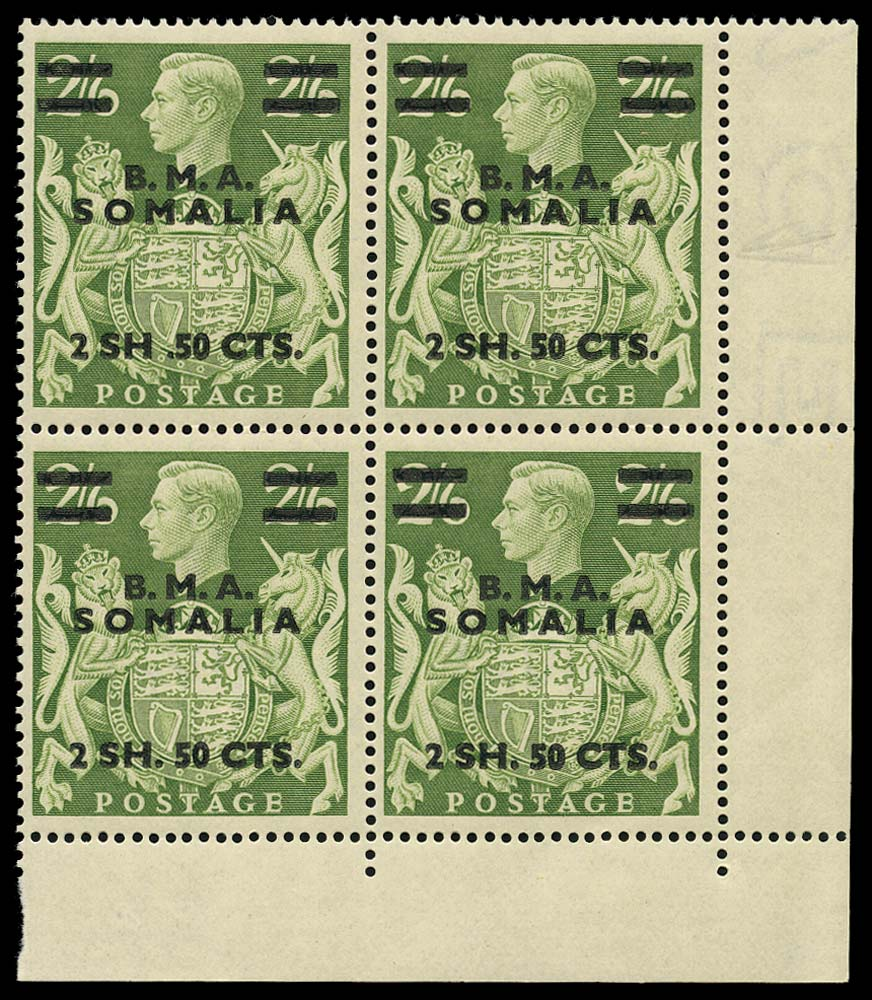 B.O.I.C. SOMALIA 1948  SGS19/a Mint