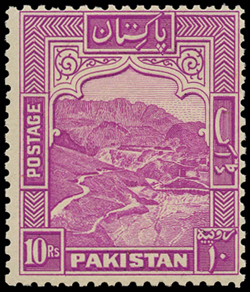 PAKISTAN 1948  SG41a Mint