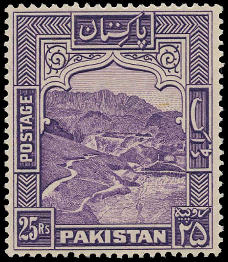 PAKISTAN 1948  SG43 Mint
