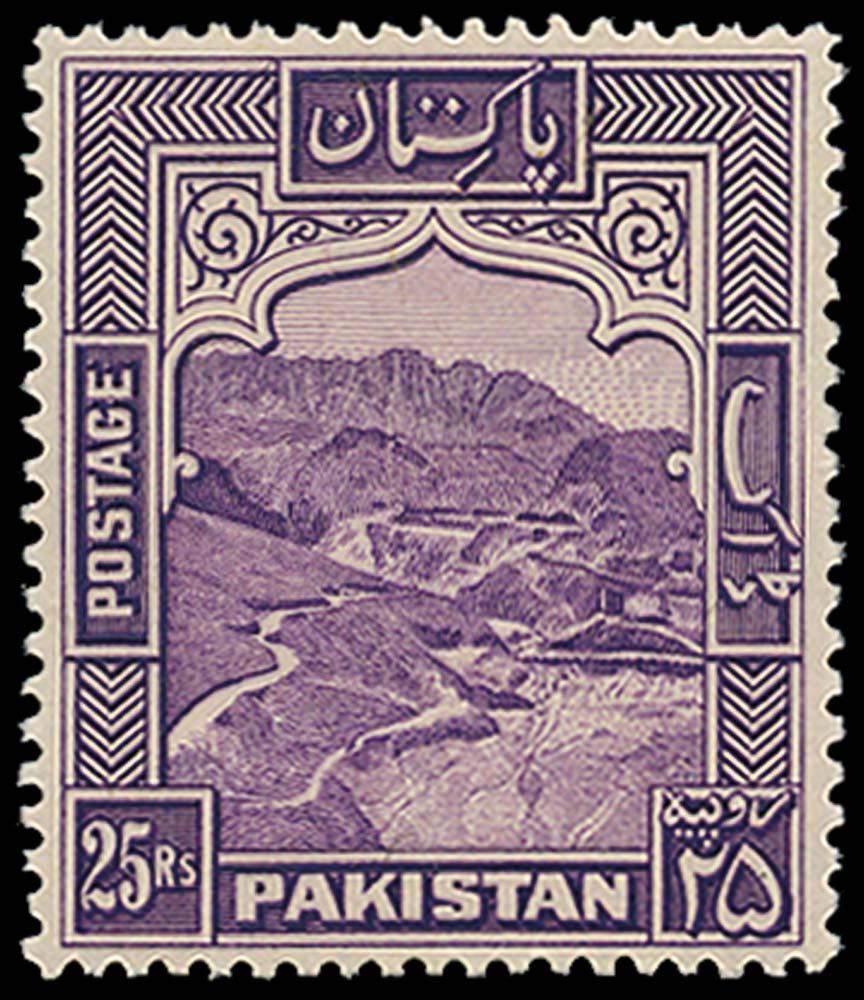 PAKISTAN 1954  SG43b Mint