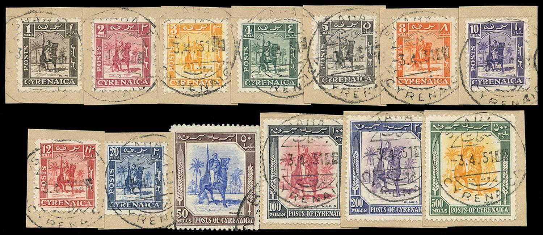 B.O.I.C. CYRENAICA 1950  SG136/48 Used