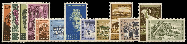 CYPRUS 1962  SG211/23 Mint