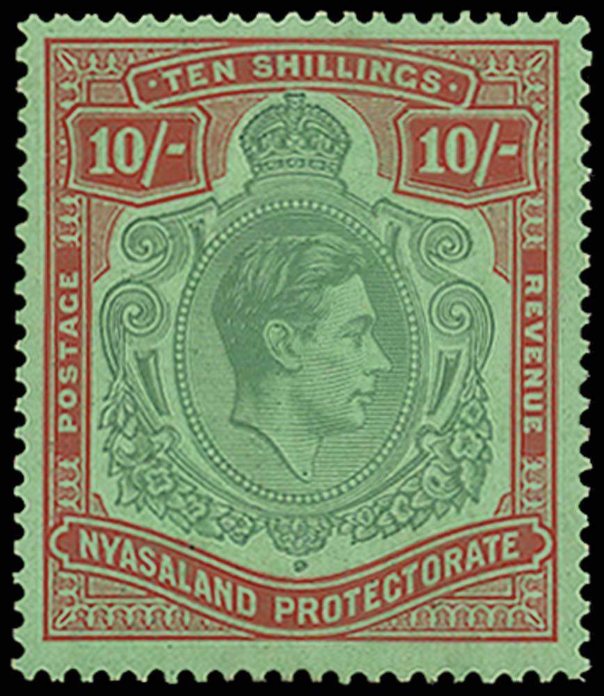 NYASALAND 1938  SG142a Mint
