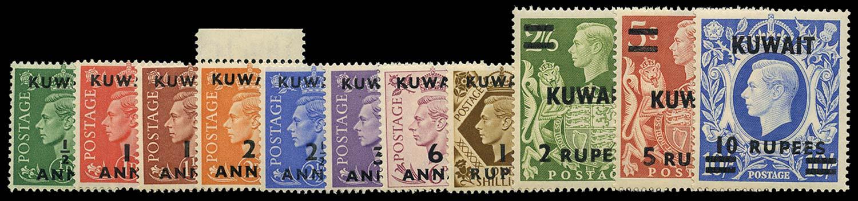 KUWAIT 1948  SG64-73a Mint