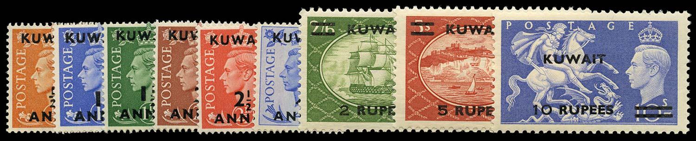 KUWAIT 1950  SG84/92 Mint