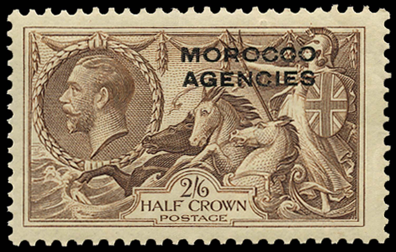 MOROCCO AGENCIES 1935  SG73 Mint