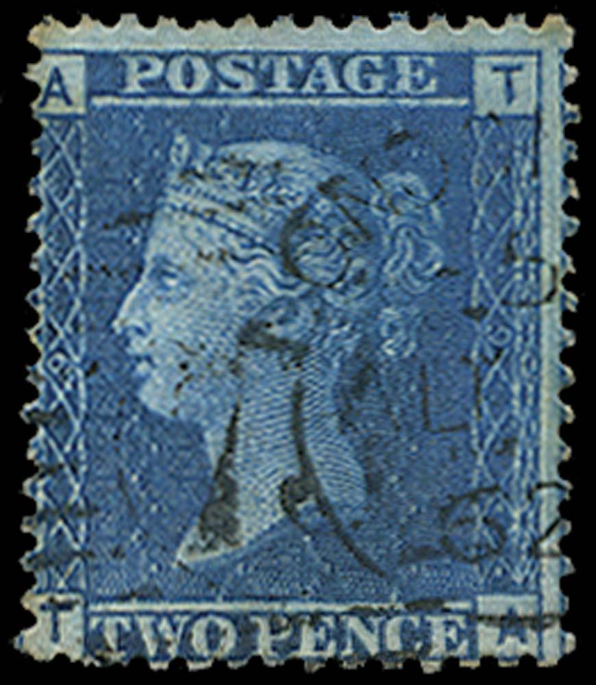 GB 1861  SG45var Pl.9 Used