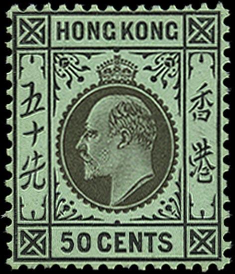 HONG KONG 1907  SG98 Mint