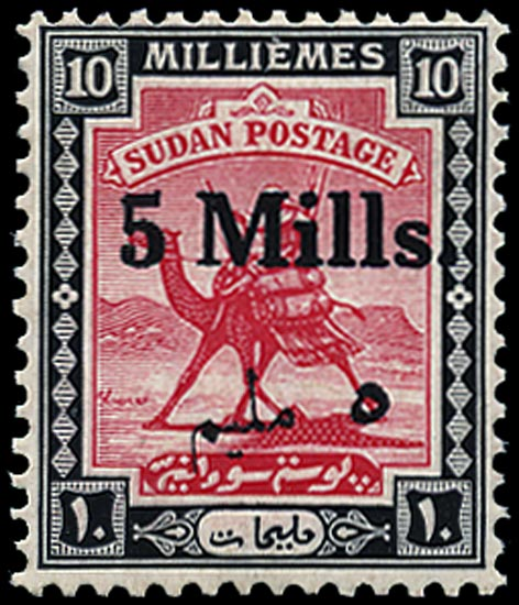 SUDAN 1940  SG78a Mint 5m on 10m variety Malmime unmounted