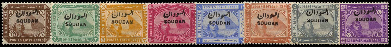 SUDAN 1897  SG1/9 Mint set of 8 to 10p unmounted