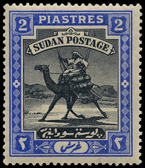 SUDAN 1908  SG25 Mint 2p black and blue unmounted