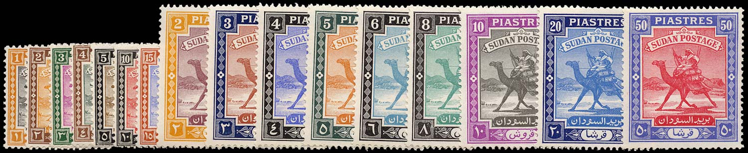 SUDAN 1948  SG96/111 Mint New Arabic set of 16 to 50p unmounted