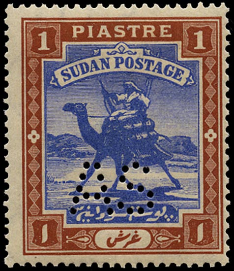 SUDAN 1913  SGA21 Official Army Service 1p blue and brown unmounted