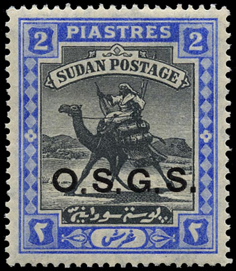 SUDAN 1903  SGO9 Official 2p black and blue unmounted
