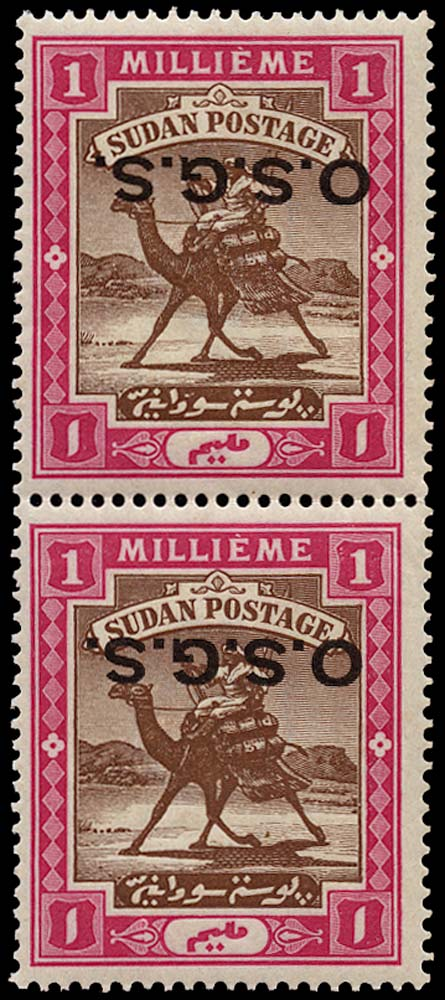 SUDAN 1902  SGO3c Official 1m brown and pink error overprint inverted