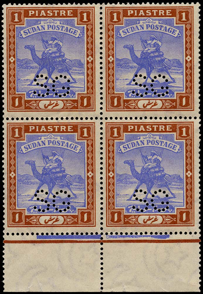 SUDAN 1913  SGO16 Official 1p blue and brown