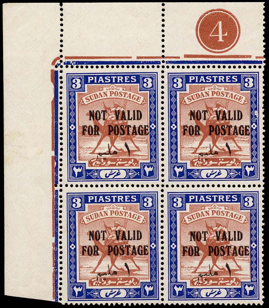 SUDAN 1942  SG44ba var Cinderella 1m on 3p clandestine Darfur currency overprint