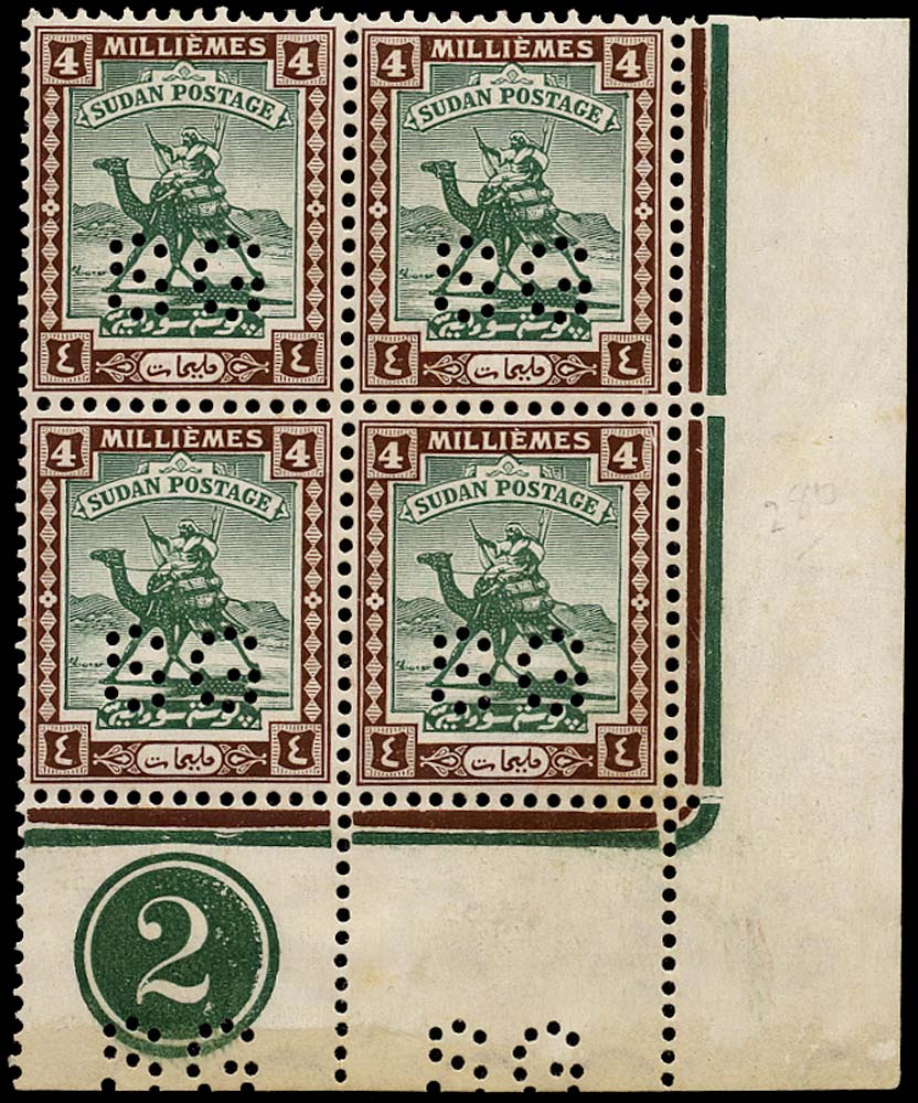 SUDAN 1930  SGO26 Official 4m green and chocolate watermark SG